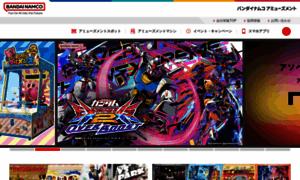 Namco.co.jp thumbnail