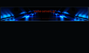 Name-servers.gr thumbnail
