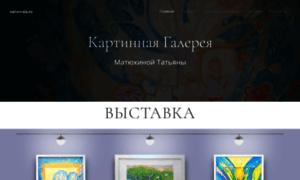 Narisovala.ru thumbnail