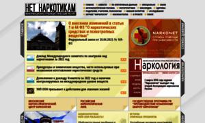 Narkotiki.ru thumbnail