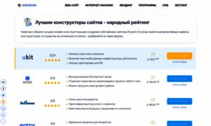 Narod.ru thumbnail