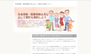Natchan-kouen.jp thumbnail