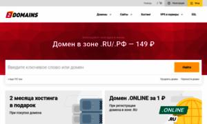 Naunet.ru thumbnail