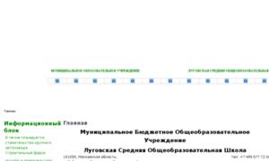 Navadkovskom.ru thumbnail