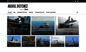 Navaldefence.gr thumbnail