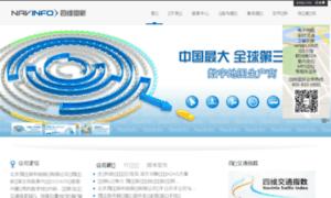 Navinfo.com.cn thumbnail
