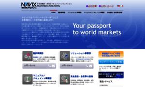 Navix.jp thumbnail