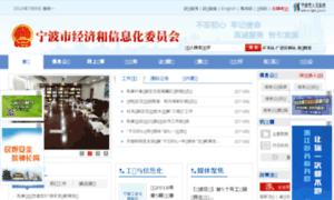 Nbit.gov.cn thumbnail