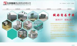 Nbp.com.cn thumbnail