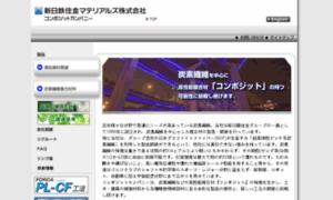 Nck.nsmat.co.jp thumbnail