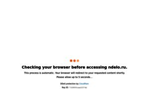Ndelo.ru thumbnail