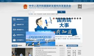 Ndrc.gov.cn thumbnail