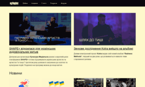Neformat.com.ua thumbnail