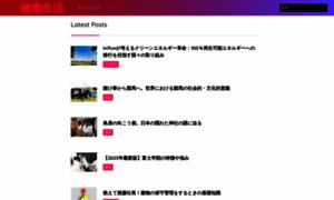 Nekotoriya.jp thumbnail
