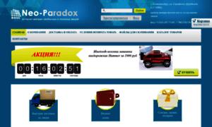 Neo-paradox.ru thumbnail