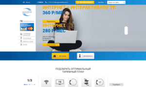 Neotelecom.ru thumbnail