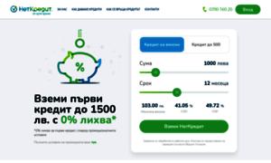 Netcredit.bg thumbnail