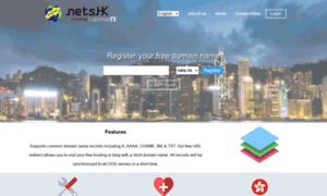 Nets.hk thumbnail