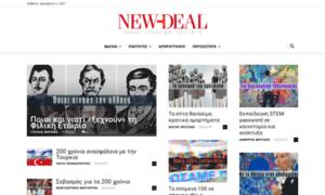 New-deal.gr thumbnail