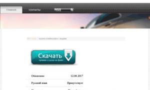 Newkomp.ru thumbnail
