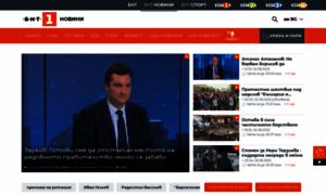 News.bnt.bg thumbnail