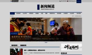 News.fznews.com.cn thumbnail