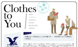News.gloryguy.jp thumbnail