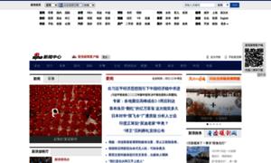 News.sina.com.cn thumbnail