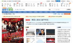 News.vannow.com thumbnail