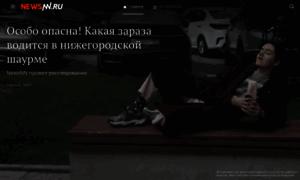 Newsnn.ru thumbnail