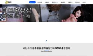Newsofine.cn thumbnail
