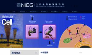 Nibs.ac.cn thumbnail