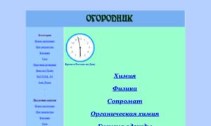 Nichost.com.ru thumbnail
