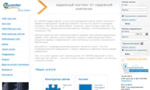 Nichost.ru thumbnail