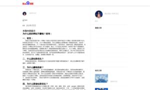 Nikeei.cn thumbnail