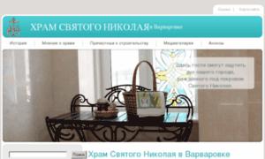 Nikola.mk.ua thumbnail