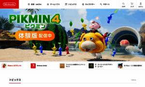 Nintendo.co.jp thumbnail