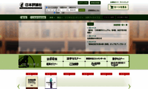 Nippyo.co.jp thumbnail