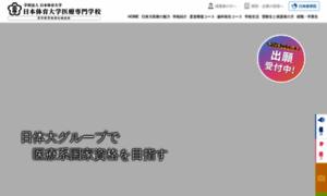 Nittai-iryo.ac.jp thumbnail