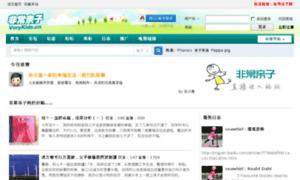 Niuhaizi.com thumbnail