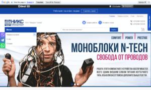 Nixpro.deal.by thumbnail