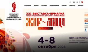 Nkhp.ru thumbnail