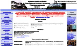 Nkriusha.narod.ru thumbnail