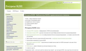 Nlpr.ru thumbnail