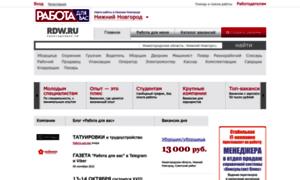 Nn.rdw.ru thumbnail