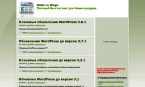 Nn0v.ru thumbnail