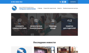 Nobf.ru thumbnail