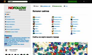 Nofollow.ru thumbnail