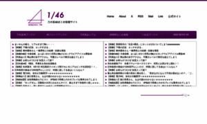 Nogizaka-46bunno1.blog.jp thumbnail