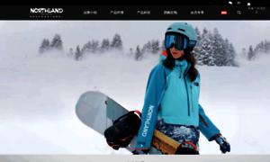 Northland-pro.com.cn thumbnail